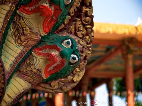 Funny face at  Wat Preypadoav